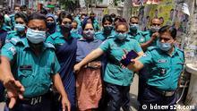 Bangladesch Journalistin Rozina Islam verhaftet