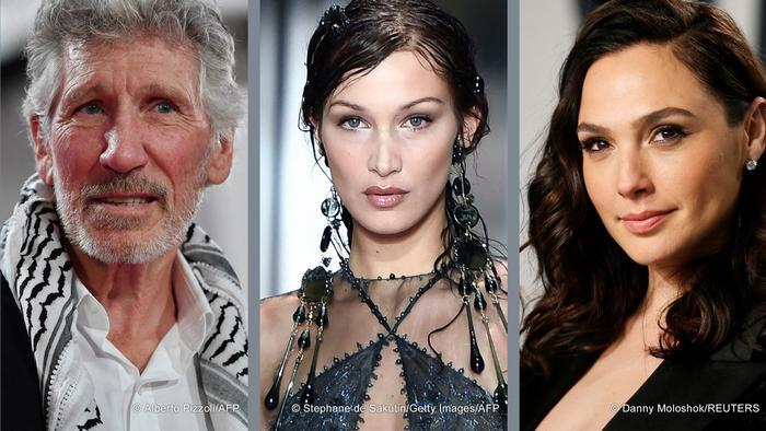 Kombobild | Roger Waters | Bella Hadid | Gal Gadot