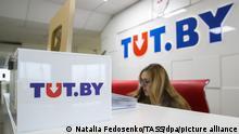 Bealrus Tut.by Logo