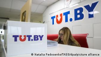 В офисе tut.by до закрытия