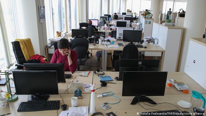Bealrus Tut.by Office