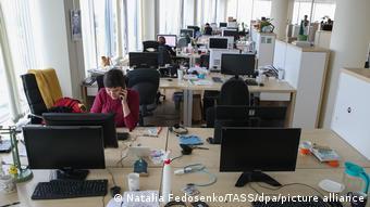 Белорусский офис Tut.by
