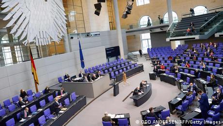 Заседание бундестага, фото из архива