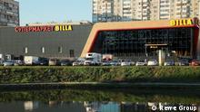 bitte dieses Foto einstellen: Moskau. Ein Supermarkt von Billa (gehört zur Rewe Group) Copyright: Rewe Group Via Andrey Gurkov