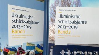 Двухтомник о современной истории Украины