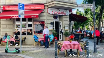 Ресторан в Берлине