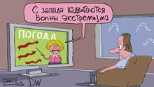 DW Karikatur Sergey Elkin Verschärfung des Extremismus-Gesetzes