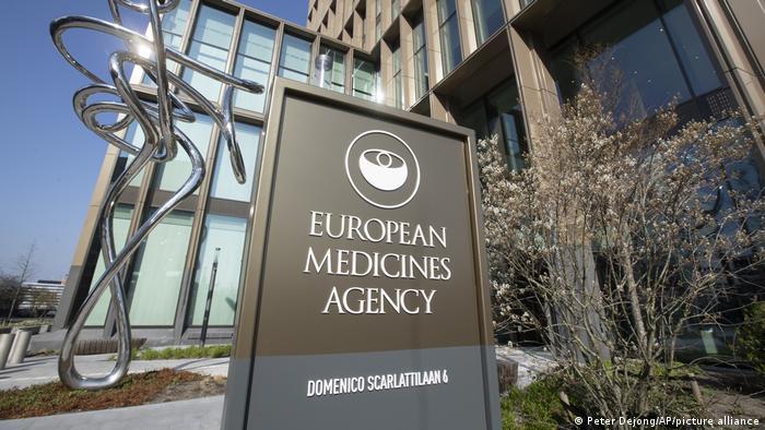 Європейське агентство з лікарських засобів (EMA) в Амстердамі