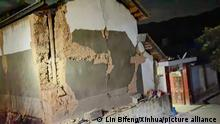 (210522) -- YANGBI, May 22, 2021 (Xinhua) -- The wall of a house is seen cracked at the epicenter in Yangbi Yi Autonomous County in southwest China's Yunnan Province, May 22, 2021. A 5.6-magnitude earthquake at 9:21 p.m. (Beijing Time), and a 6.4-magnitude earthquake at 9:48 p.m. jolted Yangbi Yi Autonomous County in southwest China's Yunnan Province, according to the China Earthquake Networks Center (CENC). (Xinhua)