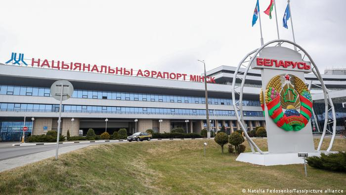 A view of the Minsk National Airport building