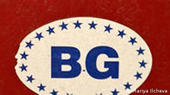 Bulgarien Schild BG
