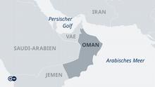 حمله به یک نفتکش اسرائیلی در نزدیکی سواحل عمان