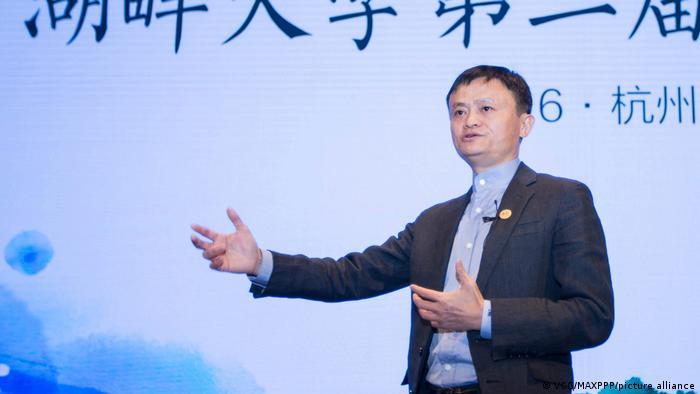 China Hangzhou   Jack Ma in der Hupan Universität