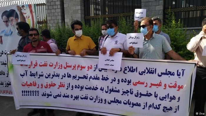 Iran Teheran | Ölarbeiter demonstrieren vor Parlament