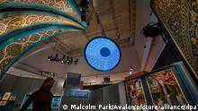 Ausstellung Epic Iran V&A London
