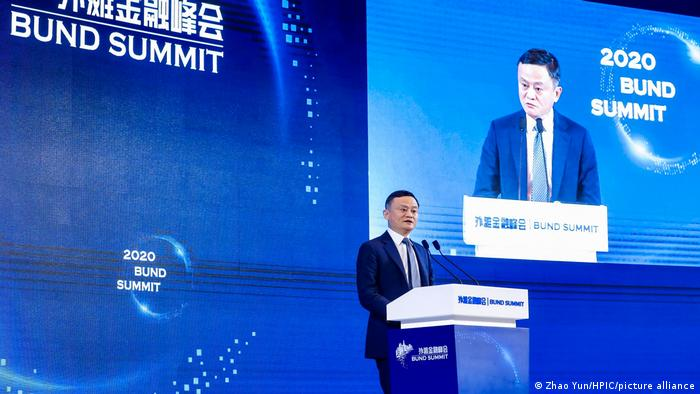 Alibaba founder Jack Ma speaking at a panel discussion