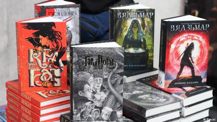 Книги белорусского издательства Янушкевіч