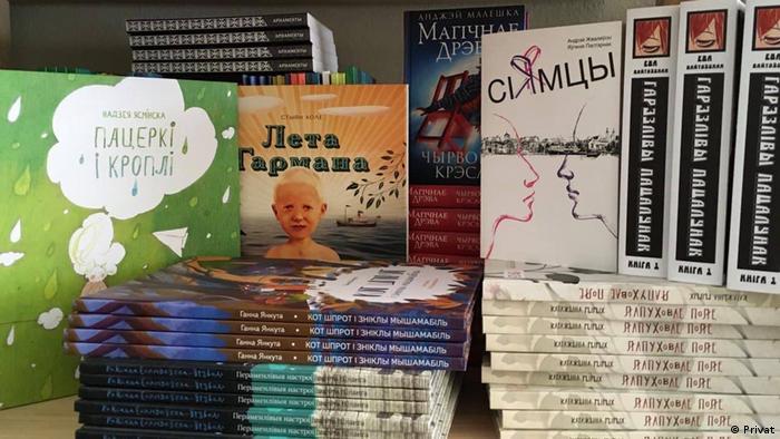 Не только писатели, но и издатели книг на белорусском языке испытывают давление властей