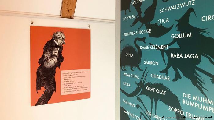 Выставка в Мюнхене
