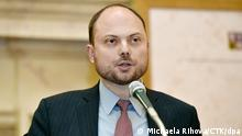 In the first mentioned section, this year's award is going to Vladimir Kara-Murza, a Russian journalist, activist and long-term critic of Vladimir Putin's regime. Kara-Murza, who was an aide and friend of the murdered politician Boris Nemtsov, has been active with the conservative-liberal opposition forces. He is the president of the Open Russia movement and coordinates the project of Free Elections in Russia. A Russian journalist VLADIMIR KARA-MURZA receives award by the Institute for the Study of Totalitarian Regimes (USTR) in Prague's Wallenstein Palace, the seat of the upper house of parliament, on November 21, 2019. (CTK Photo/Michaela Rihova)