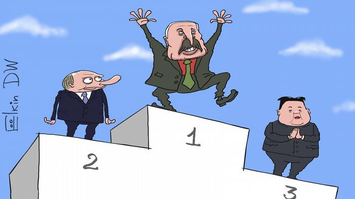 Путин, Ким Чен Ын и Лукашенко стоят на пьедестале почета
