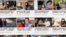 Ein chinese in Iran hat 50 Filme von iranischen Mädchen unter 18 Jahre veröffentlicht. (c) Aftabnews https://bit.ly/3fzqkzf