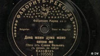alte bulgarische Platten aus der Sammlung des Amerikaners Larry Weiner