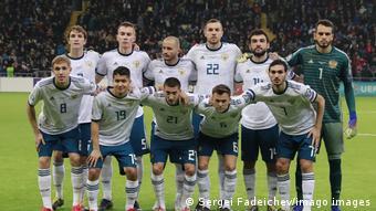 EURO 2020 Fußball Qualifikation Mannschaft Russland