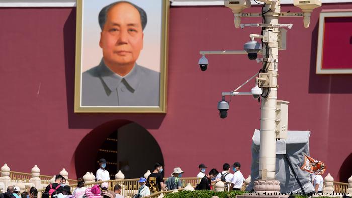 China | 32. Tiananmen-Jahrestag