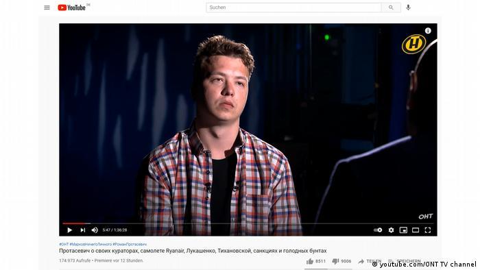 Кадр из интервью Протасевича гостелеканалу ОНТ