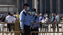 Weltspiegel | 04.06.2021 | China - Polizisten am Tiananmen Platz in Peking