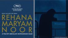 ***ACHTUNG: Bild nur zur Berichterstattung über den Film 'Rehana Maryam Noor' von Abdullah Mohammad Saad verwenden!*** via Anupam Deb kanunjna Director Abdullah Mohammad Saad's seocnd feature 'Rehana Maryam Noor' is the first Bangladeshi film to have been officially selected at the prestigious Cannes Festival. Copyright: Abdullah Mohammad Saad