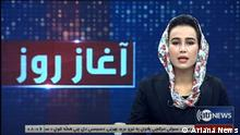2021 Afghanistan Kabul | Ariana News Moderatorin Mina Khairi und Mutter geötet Ariana News and Ariana television female anchor Mina Khairi and her mother have been killed in Thursday evening's blast in the west of Kabul.