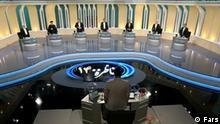 TV Duell Gefunden: Quelle: Fars