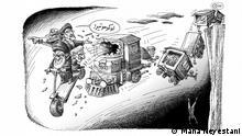 Karikatur von Mana Neyestani  Iran Präsidentschaftswahl   TV Duell