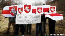Belarus Gerichtsprozess gegen weißrussische Aktivistin Polina Scherando