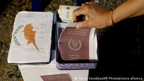 """Κυπριακά """"χρυσά διαβατήρια"""" και στο αγγλικό ποδόσφαιρο;"""