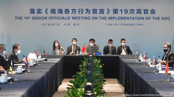 KTT ASEAN dan Cina di Chongqing, 7 Juni 2021