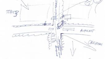 План района, откуда был совершен предполагаемый запуск ракеты, нарисованный одним из свидетелей по делу MH17