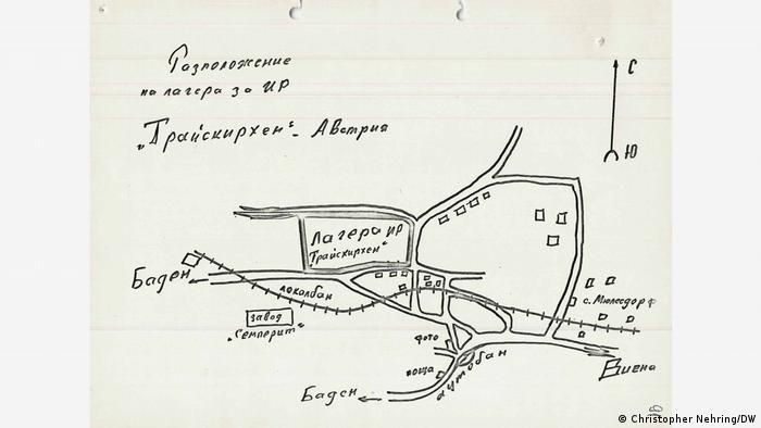Скица на лагера Трайскирхен в Австрия, направена от ДС