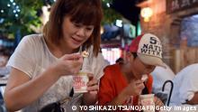 Japan Verzehr Speiseeis