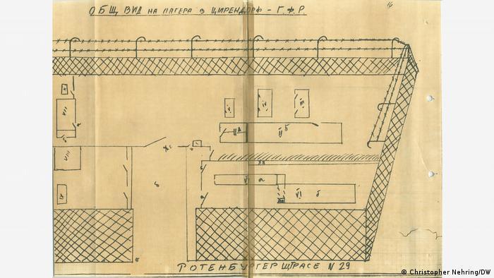 Скица на бежанския лагер Цирндорф край Нюрнберг, направена от ДС