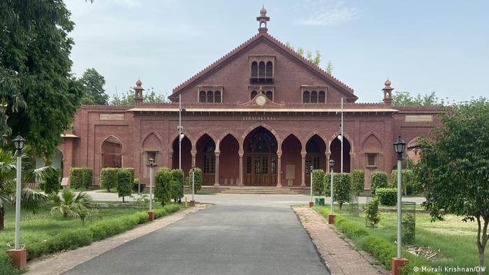 Universitas Muslim Aligarh