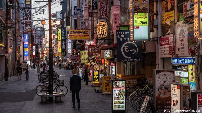 Calle peatonal de Osaka.