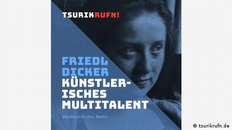 Photo of Tsurikrufn project, , Friedl Dicker