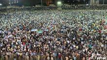 Wahl Meeting von Ibrahim Raisi in Ahwaz