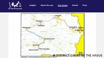 Путь ЗРК Бук от Донецка к Снежному: снимок из трансляции судебного заседания