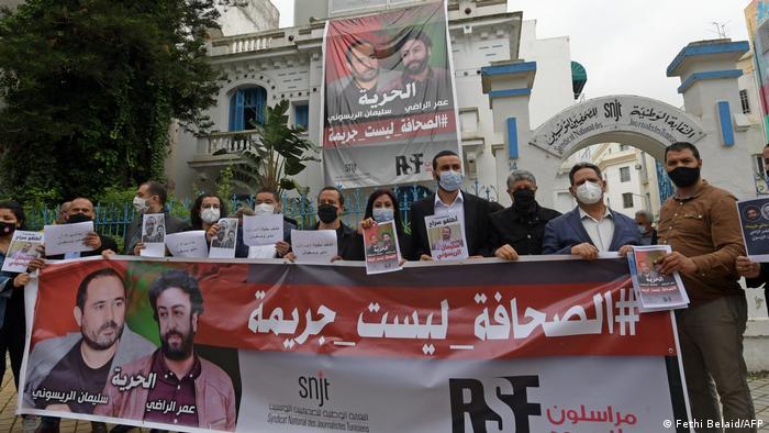 Tunesien Proteste für die Freilassung von Omar Radi und Souleiman Raissouni
