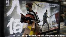 China Politische Zensur der chinesischen Kommunisten in Kunst und Film
