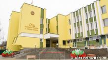 Belarus Pinsk | Gerichtsgebäude